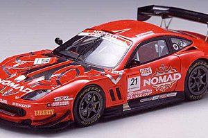 Ferrari 550 GTS Maranello.
