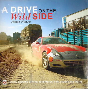 A Drive On The Wild Side.
