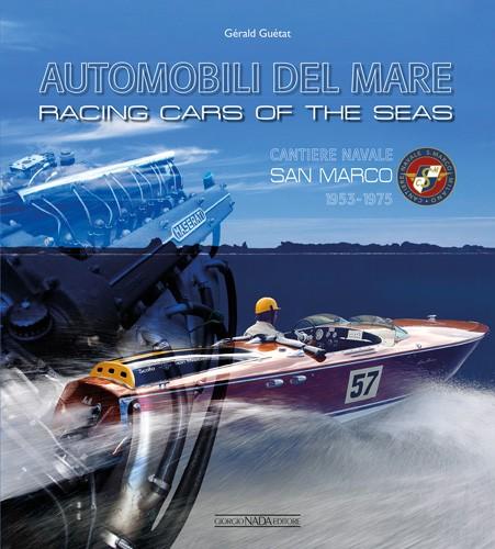 Racing Cars Of The Seas.