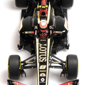 Lotus Renault E21 R.Grosjean.