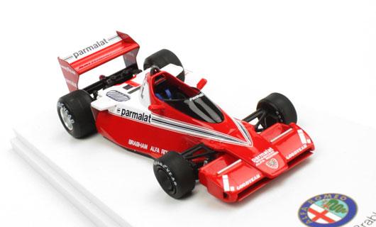 Alfa Brabham BT46.